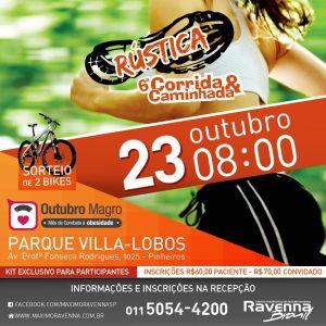 corridarustica2016